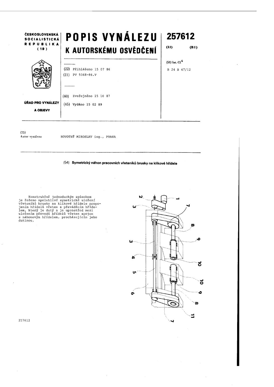 Symetricky Nahon Pracovnich Vreteniku Brusky Na Klikove Hridele