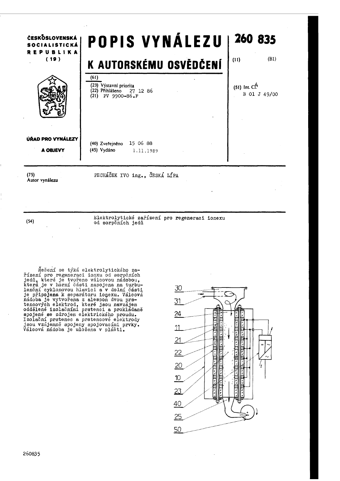 3708 ass 02